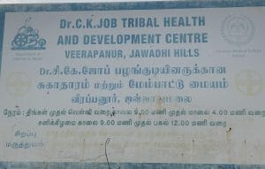 Dr C K Job Tribal Health-cropped